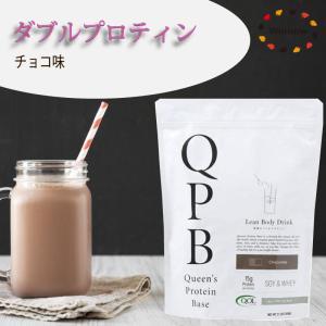 モアプラス クイーンズプロテイン 大豆+ホエイ/チョコレート味 600g (目安:1日20g 30日間分) winnowstore