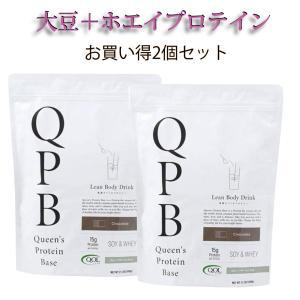 モアプラス クイーンズプロテイン 大豆+ホエイ/チョコレート味 600g (目安:1日20g 30日間分) お買い得2個セット 大豆 牛乳由来プロティン 植物性 動物性 winnowstore