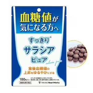 すっきりサラシアピュア 180粒入 血糖値 機能性表示食品 サラシノール サラシア サプリ サプリメント|winnowstore