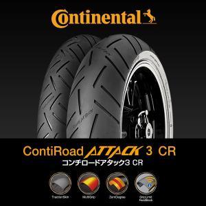 【正規販売】ContiRoadAttck3CR コンチ・ロードアタック3CR 100/90R18 M/C 56V TL|wins-japan