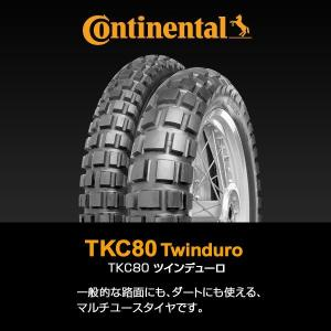 TKC 80 Twinduro(ツインデューロ) 90/90 - 21 M/C 54T TL M+S|wins-japan