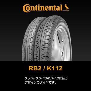 K 112 4.00 - 18 M/C 64H TL|wins-japan