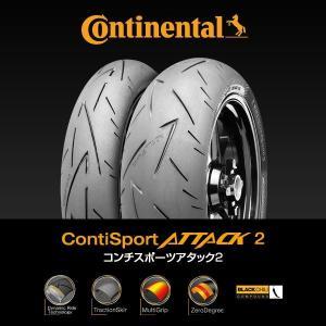 【正規販売】ContiSportAttack2 コンチ・スポーツアタック2 190/55 ZR 17 M/C (75W) TL wins-japan