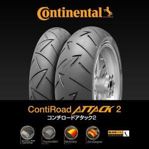 ContiRoadAttack2 コンチ・ロードアタック2 120/70 ZR 17 M/C (58W) TL|wins-japan