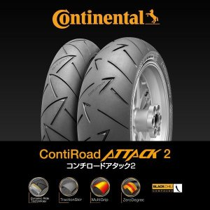 【正規販売】ContiRoadAttack2 コンチ・ロードアタック2 110/80 ZR 18 M/C (58W) TL|wins-japan
