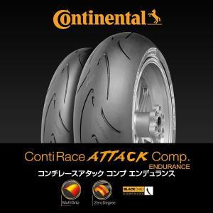 【正規販売】ContiRaceAttack Comp. Endurance コンチ・レースアタック・コンプ・エンデュランス 120/70ZR17 M/C (58W)TL|wins-japan