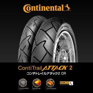 【正規販売】ContiTrailAttack2 Z コンチ・トレールアタック 110/80R19 M/C 59V TL|wins-japan