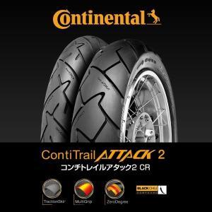 【正規販売】ContiTrailAttack2 コンチ・トレールアタック2 90/90V21 M/C(54V)TL|wins-japan