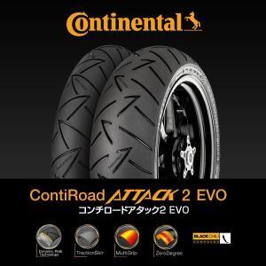 【正規販売】ContiRoadAttack2 EVO コンチ・ロードアタック2 エボ 180/55 ZR 17 M/C (73W) TL|wins-japan