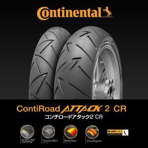 ContiRoadAttck2CR コンチ・ロードアタック2CR 130/80R18 M/C 66V TL|wins-japan