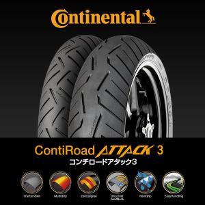 【正規販売】ContiRoadAttck3 コンチ・ロードアタック3 110/80ZR18 M/C (58W) TL|wins-japan