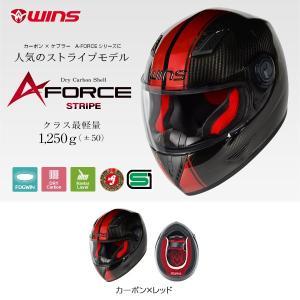 A-FORCE STRIPE(エイ・フォース ストライプ)|wins-japan