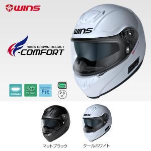 FF-COMFORT(エフ・エフ・コンフォート)|wins-japan