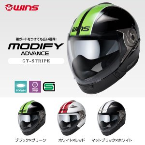 MODIFY ADVANCE GT Stripe(モディファイ アドバンス)|wins-japan
