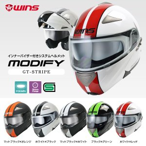 MODIFY GT Stripe(モディファイ ジーティー ストライプ)|wins-japan