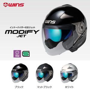 MODIFY JET(モディファイ ジェット) wins-japan
