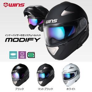 MODIFY(モディファイ)|wins-japan
