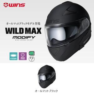 MODIFY WILD MAX(モディファイ ワイルドマックス)|wins-japan