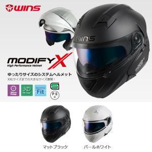 MODIFY X(モディファイ エックス)|wins-japan