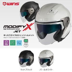 MODIFY X JET(モディファイ エックス ジェット)|wins-japan