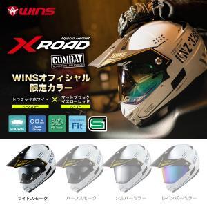 X-ROAD COMBAT WINSオフィシャル限定カラー(ライトスモーク)|wins-japan