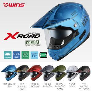 X-ROAD COMBAT(エックスロード コンバット)|wins-japan