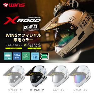 X-ROAD COMBAT WINSオフィシャル限定カラー(ハーフスモーク)|wins-japan