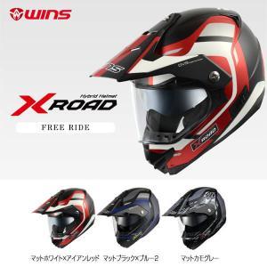 X-ROAD FREE RIDE(エックスロード フリーライド)|wins-japan