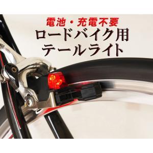 電池 / 充電不要 ロードバイク用LEDテールライト 自立発...