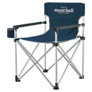 モンベル ベースキャンプチェア ブルーブラック 1122514 (mont-bell)|wins