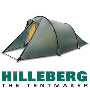 (HILLEBERG)ヒルバーグ フットプリント Nallo 2|wins