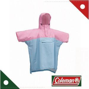 コールマン Coleman キッズトレックレインポンチョ ピンク/スカイ 170-6958 wins
