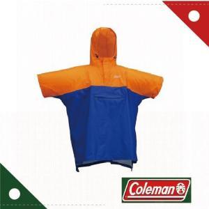 コールマン Coleman キッズトレックレインポンチョ オレンジ/ネイビー 170-6959 wins