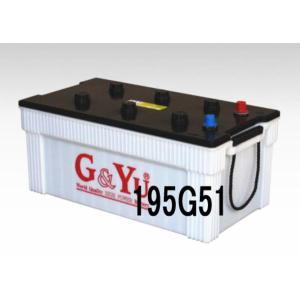 G&Yu バッテリー 業務用プロバッテリー 195G51|wins