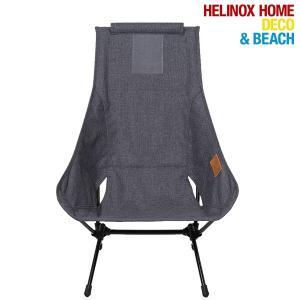 (Helinox)ヘリノックス CHAIR TWO HOME (スチールグレー)|wins