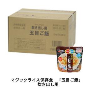 マジックライス炊キ出シ 五目ゴ飯|wins