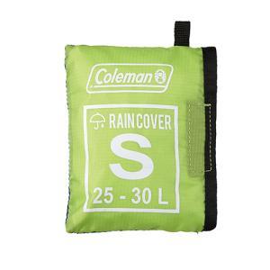 コールマン Coleman レインカバーS ライトグリーン 2000021799|wins