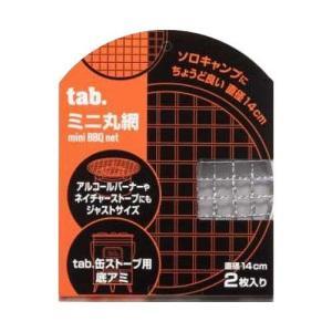 (tab.)田中文金属 ミニ丸網2P wins
