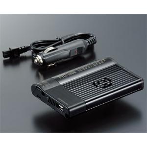 (cellstar)セルスターDCAC インバーターFTU-150B USB接続対応 ハイブリッドインバーター DC12V専用|wins