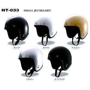 (HBN) スモールジェットヘルメット シルバー|wins