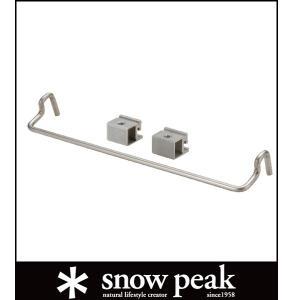 スノーピーク アイアングリルテーブル レールジョイントハンガーセット CK-128 (snow peak)|wins