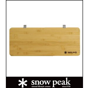 (snow peak)スノーピーク スライドトップロングハーフ竹 /CK-154T (snowpeak)|wins