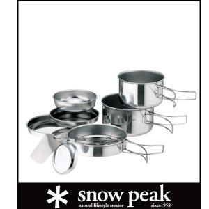 スノーピーク パーソナルクッカー NO.3 CS-073 (snow peak)|wins