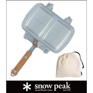 (snow peak)スノーピーク ホットサンドクッカー トラメジーノ /GR-009 (snowpeak)|wins
