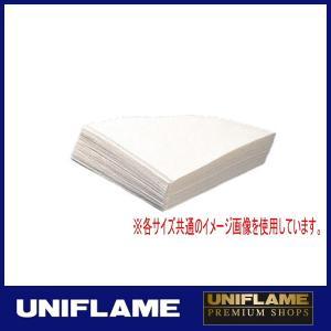 (UNIFLAME)ユニフレーム コーヒーバネット専用フィルター2人用|wins