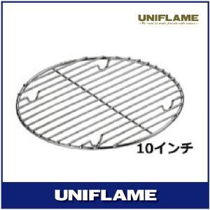 (UNIFLAME)ユニフレーム ダッチオーブン 底網10インチ用|wins