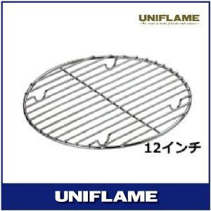 (UNIFLAME)ユニフレーム ダッチオーブン 底網12インチ用|wins