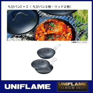 (UNIFLAME)ユニフレーム ちびパン 2X2|wins