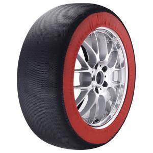 (AMS)アムス スノーカバー(タイヤチェーン代用品) 布製タイヤチェーン SC-M2|wins