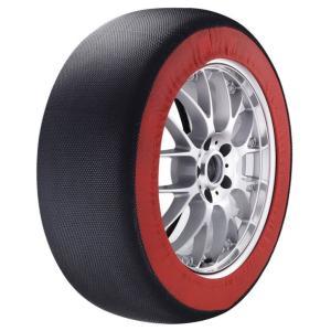 (AMS)アムス スノーカバー(タイヤチェーン代用品) 布製タイヤチェーン SC-M3|wins